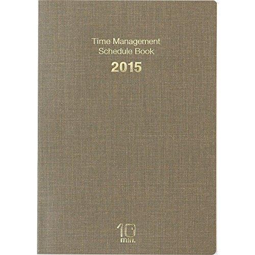 テンミニッツ手帳2015(1月はじまり)