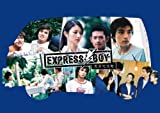 Express BOY  -悪男宅急電- DVD-BOX II