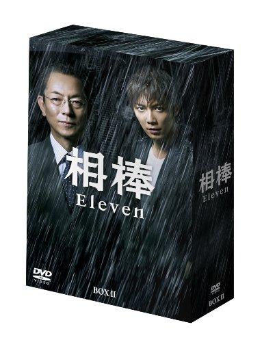 相棒 season 11 DVD-BOX II (6枚組)の画像