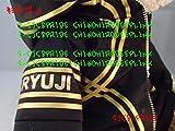ダッフィー43センチ衣装 三代目J Soul Brothers 24WORLD MV Jersey RYUJI風