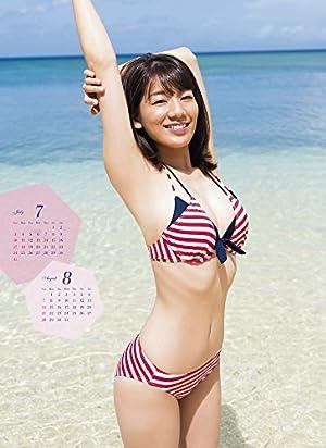 佐藤美希 2016年 カレンダー 壁掛け B2