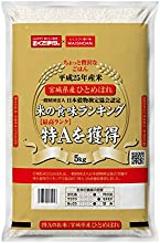 Rice taste ranking Special A win Miyagi Prefecture Kami Yotsuba agricultural cooperatives specified