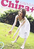 china+(チナプラス)石坂ちなみ [DVD]