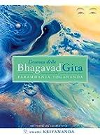 L'essenza della Bhagavad Gita (Ricerca interiore)