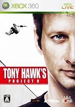 トニー・ホーク プロジェクト8
