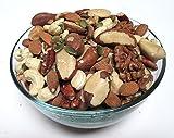 Organic Raw Nut Mixes, 16 oz bag (Organic Raw Pecan, Walnut, Almond, Brazil Nut, Cashew, Pepitas)