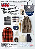 Traditional Weatherwear 2015-2016 Autumn & Winter (e-MOOK 宝島社ブランドムック)