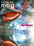 honyee.mag (ハニマグ) vol.10 2009年 12月号 [雑誌]