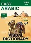 Easy Arabic - Visual Dictionary