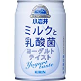小岩井 ミルクと乳酸菌<ヨーグルトテイスト> 280g×24本