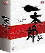 ichitaro2015
