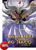 I Cavalieri Dello Zodiaco #07