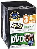 サンワサプライ DVDトールケース 3枚収納×10 ブラック DVD-TN3-10BK ランキングお取り寄せ