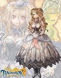 ラグナロク~光と闇の皇女~ プレミアムボックス