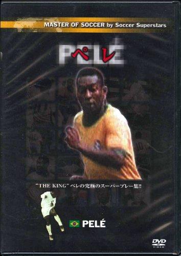 ペレ Football DVD Collection