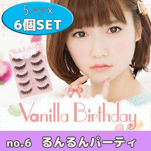 ヴァニラバースデー No.6 るんるんパーティ 5ペア x 6個セット