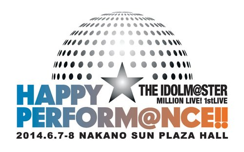 THE IDOLM@STER MILLION LIVE! 1stLIVE HAPPY☆PERFORM@NCE!! Blu-ray Day2