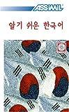 echange, troc Andre Fabre - Le Coréen sans Peine ; Enregistrements CD Audio (x4)