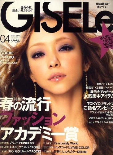 GISELe (ジゼル) 2008年 04月号 [雑誌]