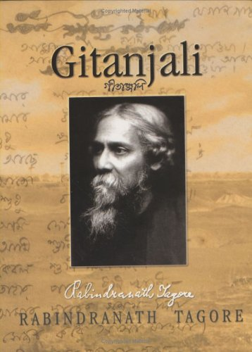 SANCHAYITA TAGORE PDF DOWNLOAD