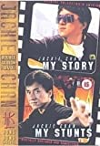 echange, troc Jackie Chan: My Stunts