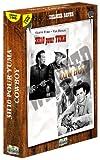 echange, troc Coffret Western 2 DVD : Cowboy / 3H10 pour Yuma