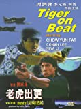 echange, troc Tiger on Beat (Ws Sub Ac3)