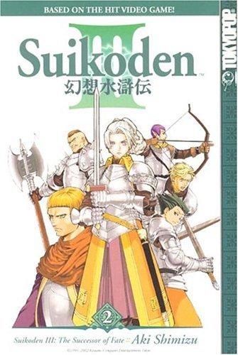 Suikoden III: Successor of Fate, Vol. 2 (Suikoden III)