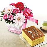 文明堂 母の日カステラ カーネーション フラワーアレンジメント セット 母の日プレゼント 人気商品 花とスイーツ ギフト