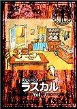 ���餤���ޥ饹����(3) [DVD]