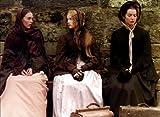 ブロンテ姉妹 Blu-ray / ザベル・アジャーニ, マリー=フランス・ピジェ, イザベル・ユペール, パスカル・グレゴリー, パトリック・マギー (出演); アンドレ・テシネ (監督)