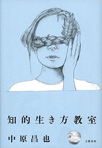 湯沢薫の画像 p1_17