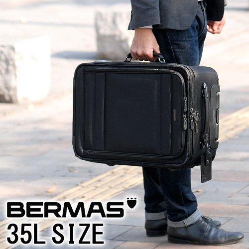 スーツケース キャリー ビジネス 旅行かばん BERMAS [ファンクションギア] 60123 ブラック