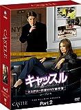 キャッスル/ミステリー作家のNY事件簿 シーズン4 コレクターズ BOX Part2 [DVD]