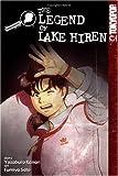 Kindaichi Case Files, The The Legend of Lake Hiren