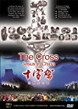 The Cross – Jesus in China [English]