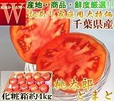 トマト 産地厳選 千葉中心 とまと 箱 4kg 桃太郎 手作り お特用 大容量 業務用 (訳あり・傷有)