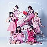 おつかれサマー!初回限定盤B (CD+DVD) - でんぱ組.inc