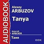 Tanya [Russian Edition] | Alexey Arbuzov
