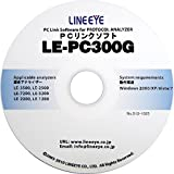 LE-PC300G-HK (PC Link Software for