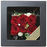 還暦祝い  赤いバラ ≪パールアレンジメント プリザーブドフラワー メッセージプレート付き バラ中6輪≫  贈答に 枯れない魔法のお花の 還暦 お祝い プレゼント 記念日