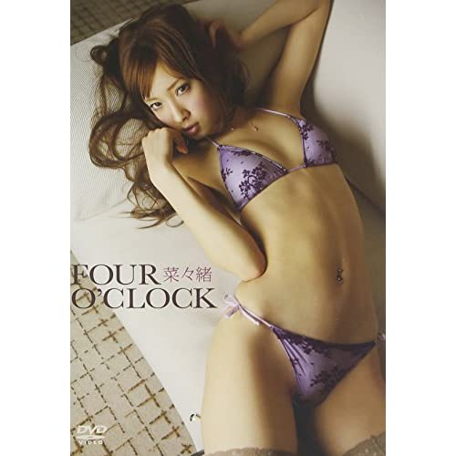 菜々緒/FOUR O'CLOCK [DVD]
