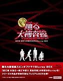 踊る大捜査線 スピンオフドラマ Blu-ray BOX (数量限定)