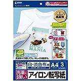 SANWA SUPPLY JP-TPRTYN インクジェット洗濯に強いアイロンプリント紙(白布用)