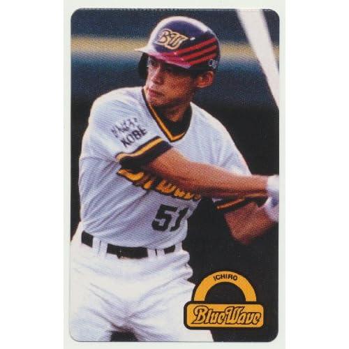 東京スナック(カルビー) 野球カード 1996年 イチロー オリックス ブルーウェーブ [No.37]をAmazonでチェック!