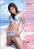 テレ朝エンジェルアイ2004 Vol.3 夏川純 [DVD]