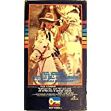 Buffalo Bill and the Indians (Or Sitting Bull's History Lesson) ~ Robert Altman