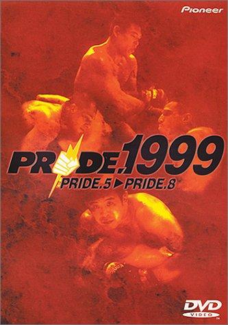PRIDE.1999 [DVD]