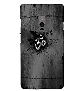 ONE PLUS TWO OM Back Cover by PRINTSWAG