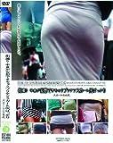 EST-014 街撮り 中身が妄想できちゃうプリケツ [DVD]